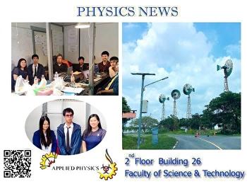 นิเทศนักศึกษาฝึกประสบการณ์ ณ ม.เทคโนโลยีพระจอมเกล้าธนบุรี